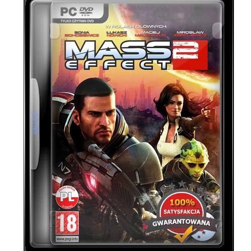 Mass Effect 2 (2010) [PL][PROPHET][PEŁNY POLSKI DUBBING]