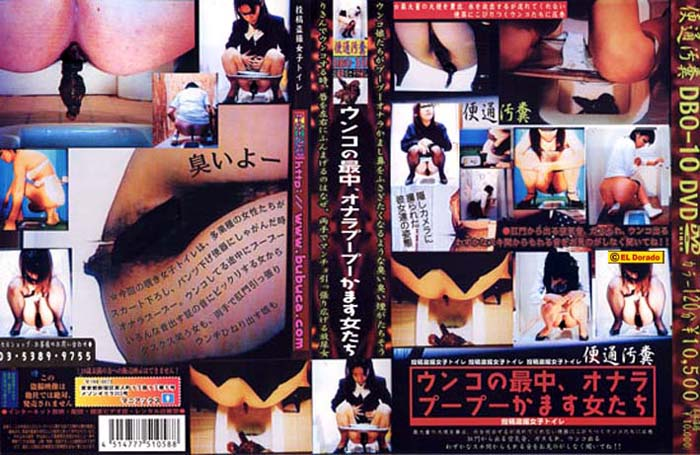 japanese_toilet_cam_bubuca_dbo_10.jpg