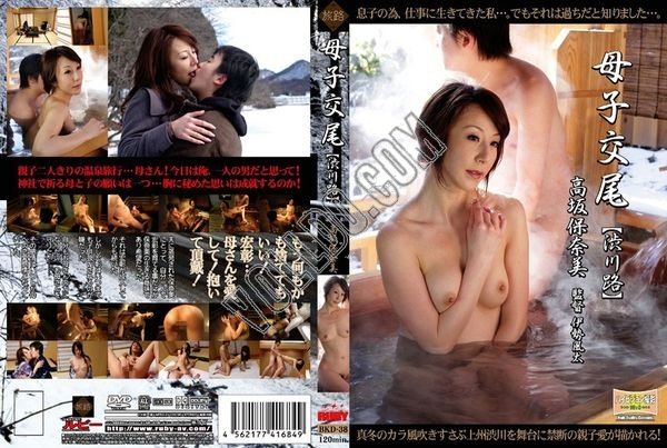 Best Of Japan Incest And Family Taboo Free Jav