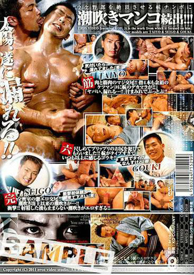 Japan Anal Free Download Forum 111
