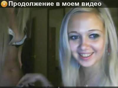 stickcam omegle teen forum