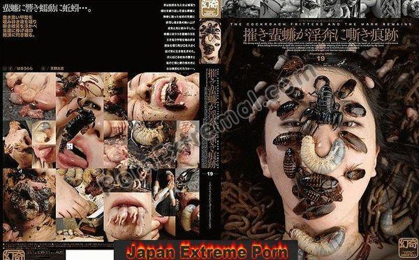 Порно генки генки япония фото 602-331