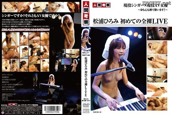 Cover [NGKS-032] LIVE For The First Time Nude Of Hiromi Matsuura