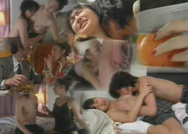 Japan Mom Son Incest Story