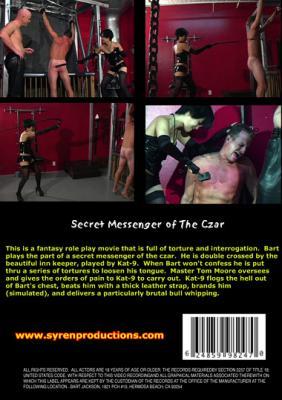 Femdom, Corporal Punishment, Mistress, Spanking, Whipping