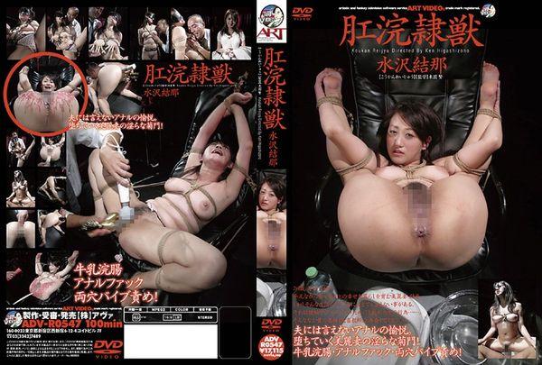 [ADV-R0547] Mizusawa (2010)