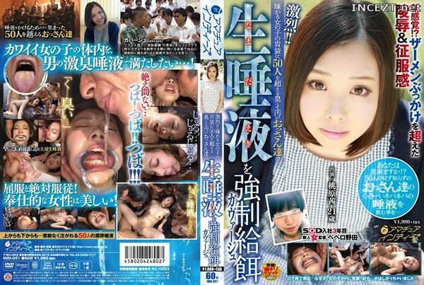 Cover [INDI-021] Furious! !stinking More Than 50 People To Stomach Girls Reluctant To Dirty Old Man Our Raw Saliva Gavage (Gavu~aju) Momohara Akane