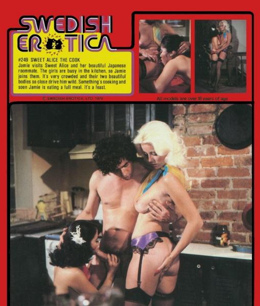 filmi-erotika-retro-alisa