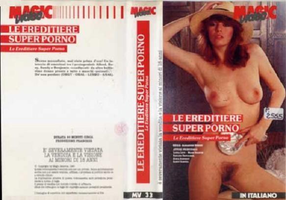 порно 1981 г