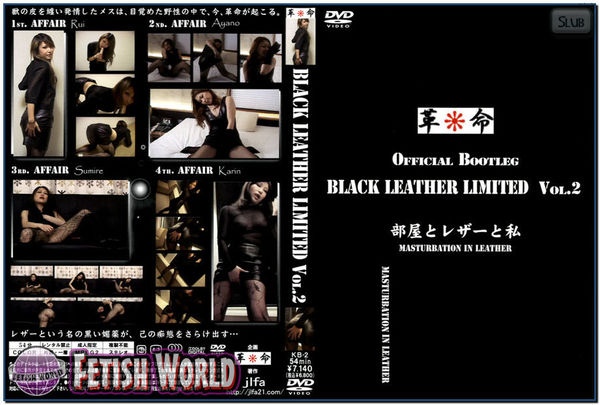 KB-2 Black Leather Limited Official Bootleg Vol 2 Asian Femdom Fetish
