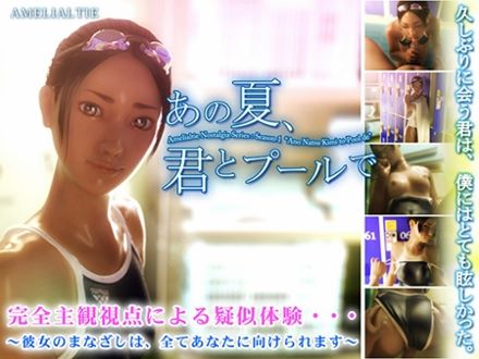 [3D Hentai Anime] Kimito Pool (2015)