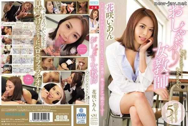 www.karina   xxx com