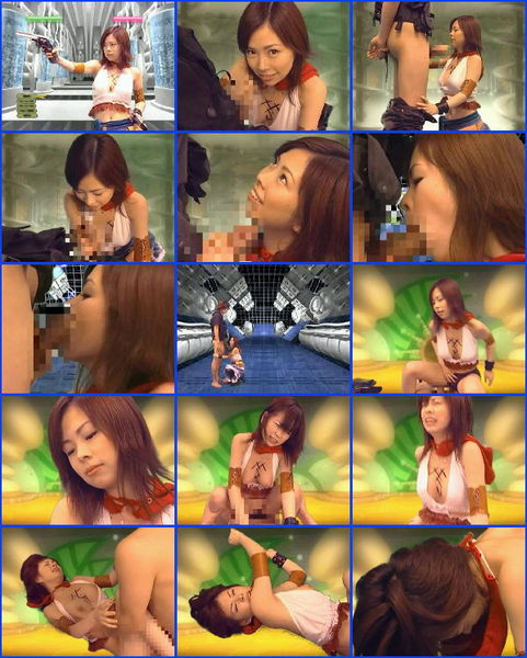 Download File Cospaly 445 Ffx-2 Yuna