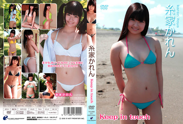 ENFD-5391 糸家かれん Keep in touch
