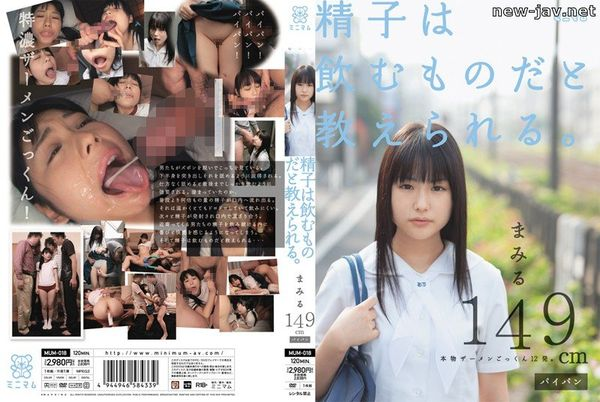 Cover [MUM-018] Sperm Is Something To Be Taught To Drink.View Or 149cm