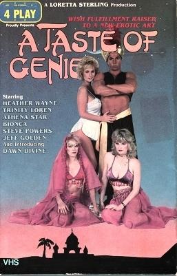 Selena steele tom chapman in insane vintage sex with model - 1 5
