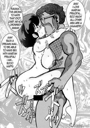Hypno SEX Slave -AKANE-