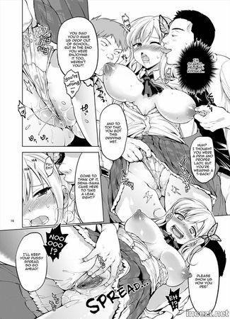 Hagasuki – I very much like humiliation
