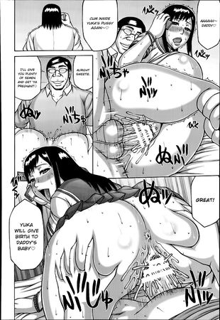 Sakaki Utamaru – A Schoolgirl in Heat