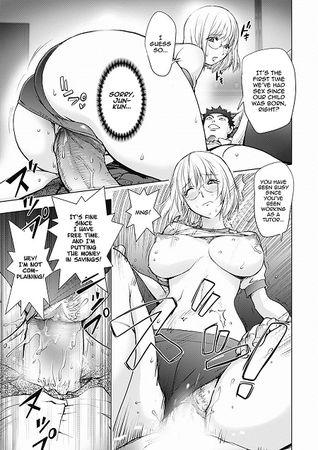 Kon-Kit, KayaNetori Kaya-Nee Series Aizou Ban